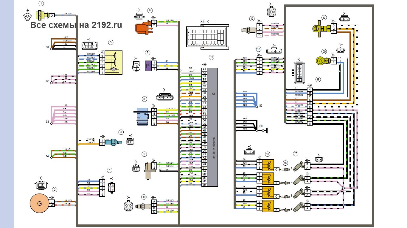 Калина схема топливный насос