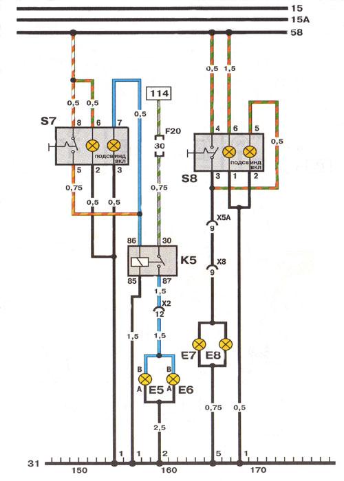 Схема подключения противотуманных фар на 21076