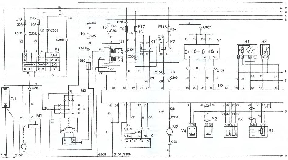 Схема электрическая принципиальная электрооборудования автомобиля Daewoo Sens