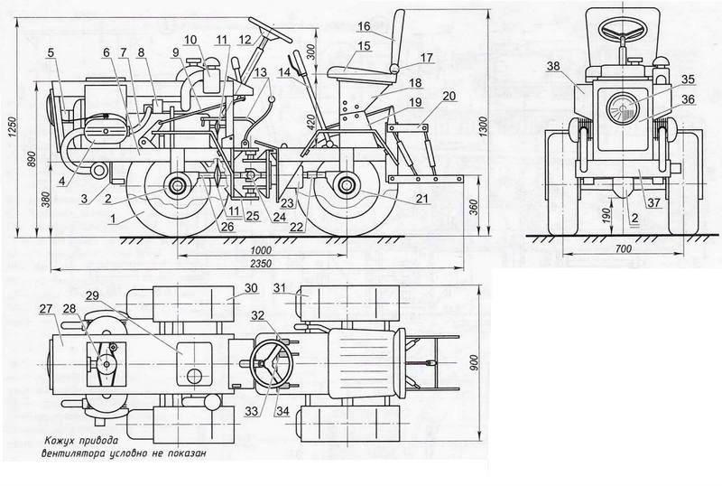 Чертежи самодельного мини-трактора
