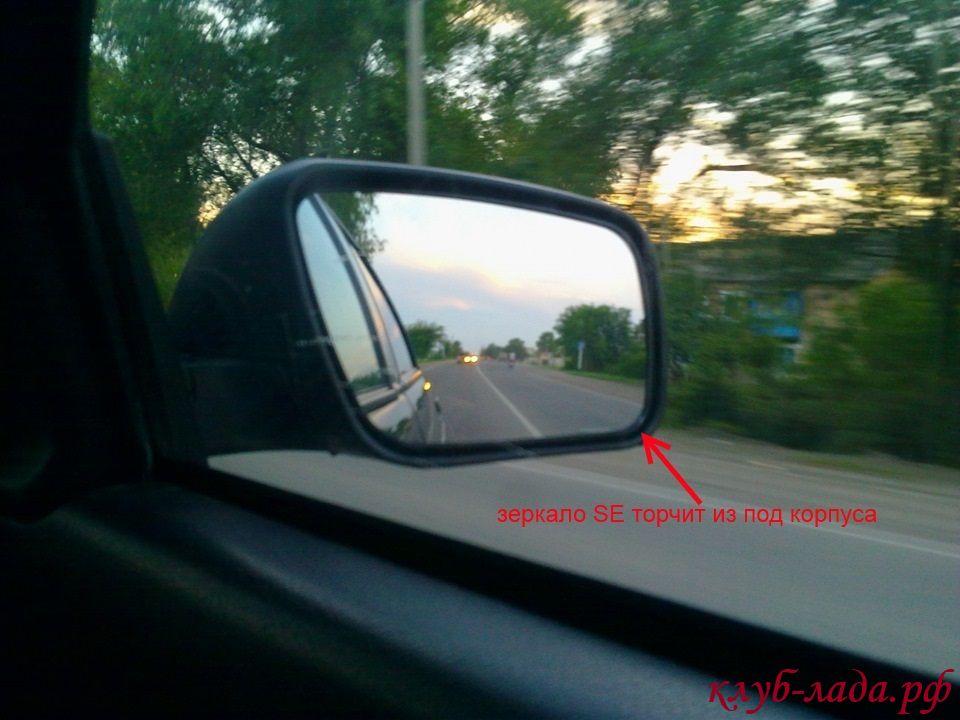 Как сделать защиту на зеркала