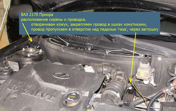 электричек где находится номер двигателя у лада приора торговые