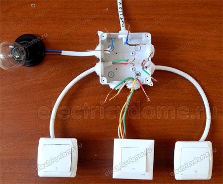 Как сделать три выключателя на три лампочки
