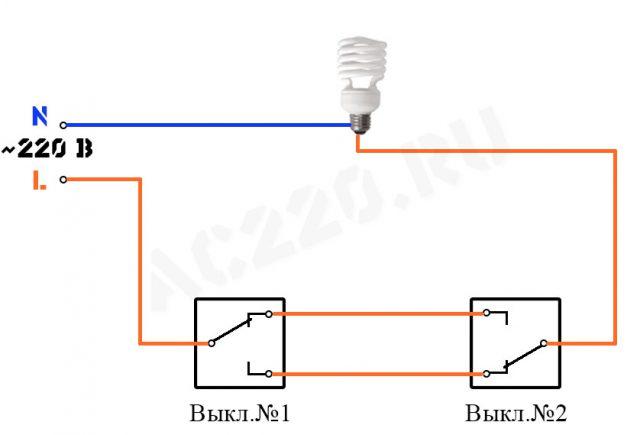 Схема проходного выключателя коридора
