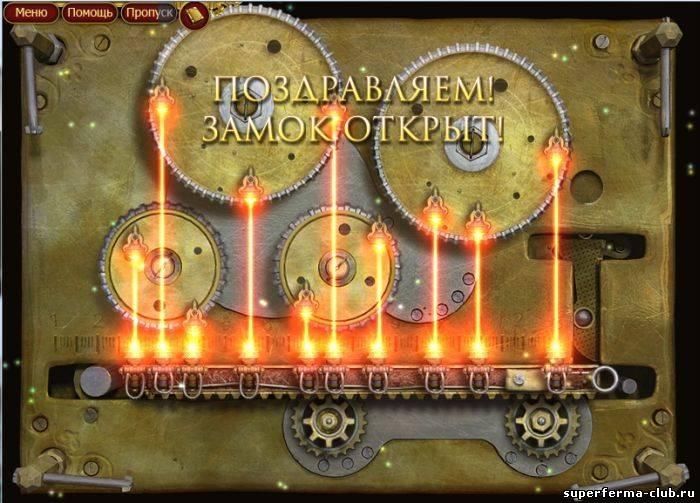Игра артефакты прошлого загадки истории содержание